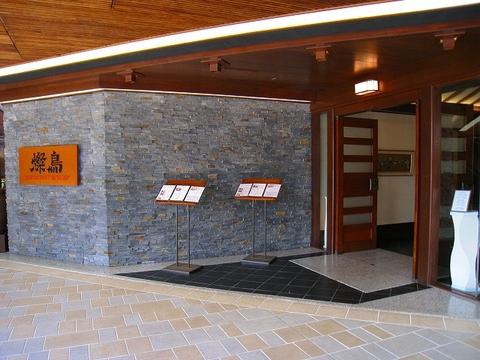 レストランサントリー,鉄板焼きランチ,ハワイ