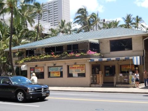 シーサイド・バー&グリル,ハワイ,レストラン