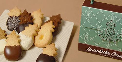 ハワイ,ワイキキ,ホノルルクッキー
