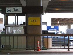 ホノルル国際空港,タクシー
