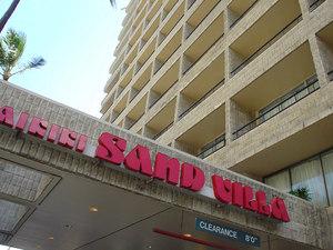 ワイキキサンドビラ,ハワイ,ホテル