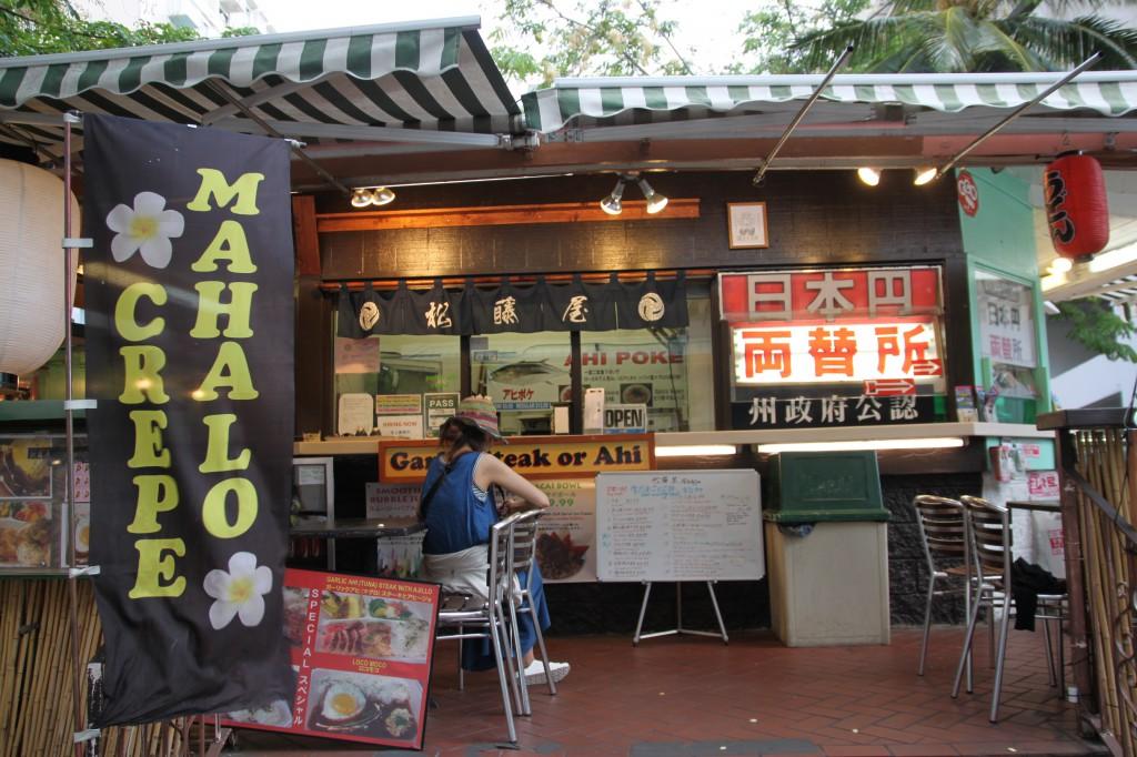 松藤屋,ハワイ,お弁当