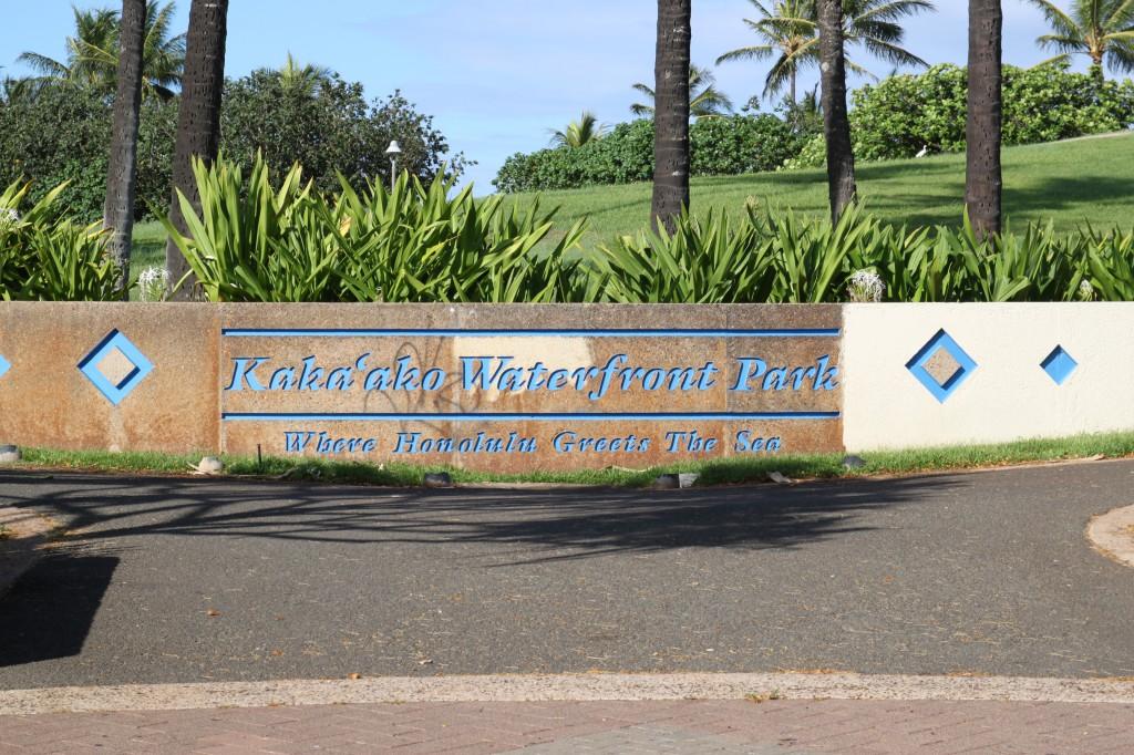 ハワイ大学,公園