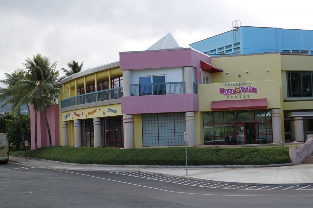 ハワイ,チルドレン,ディカバリーセンター