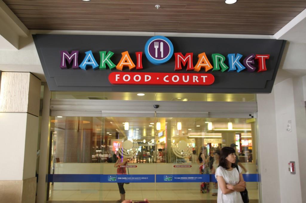 マカイマーケット,アラモアナ