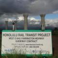 ハワイ,鉄道,オアフ