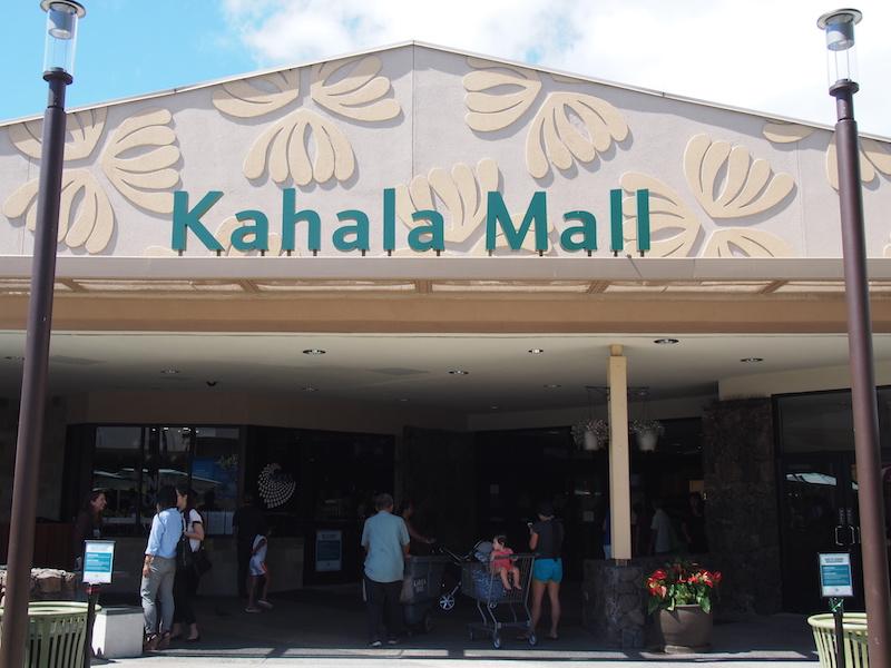 カハラモール,旅行記,ハワイ