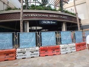 インターナショナルマーケットプレイス,ハワイ,オープン