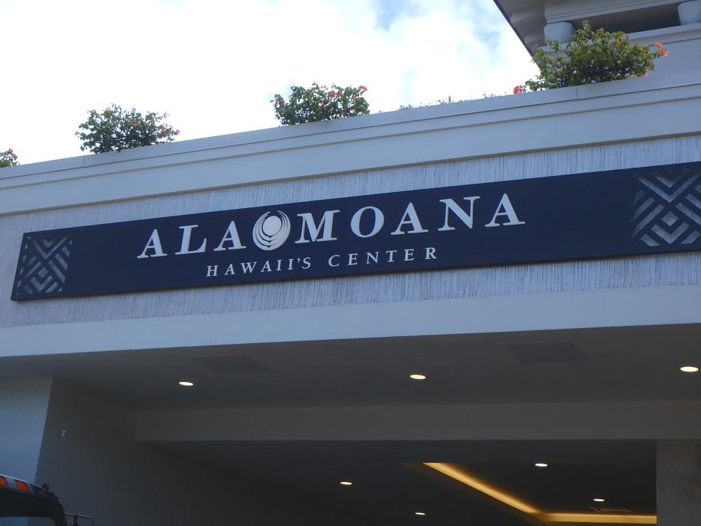 2016,アラモアナ,旅行記