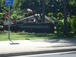 カピオラニ公園,ハワイ