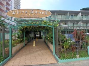 ホワイトサンズ,ホテル,ハワイ