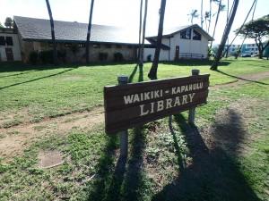 ワイキキ,図書館,ハワイ