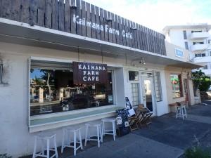 カイマナファームカフェ,kaimana farm cafe,ハワイ