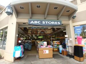 ハワイ,ABCストア