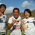 モヤさま,ハワイ,狩野,卒業