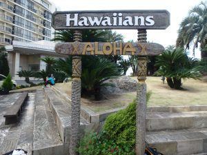 ハワイアンズ,旅行記,プール