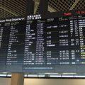 ハワイ,航空券,pex,格安航空券