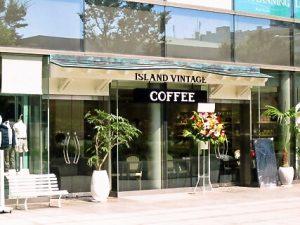 アイランドヴィンテージコーヒー,青山